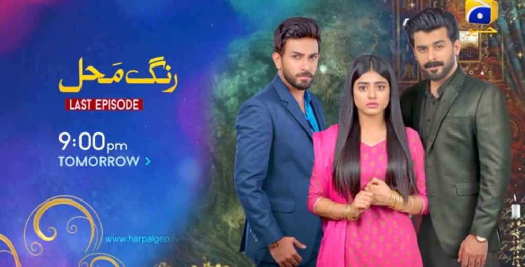 Rang Mahal Last Episode - Public Doesn't Approve the Ending