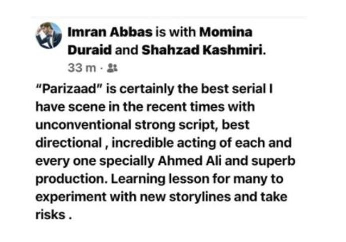 Imran Abbas Praises Ahmed Ali Akbar For His Remarkable Performance