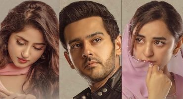 Ishq e Laa – Complete Cast and OST