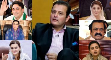 What Advices Waleed Iqbal Has For These Politicians