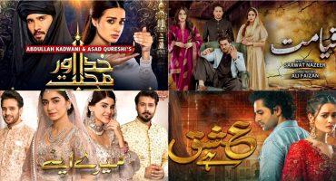 Worst Pakistani Dramas 2021
