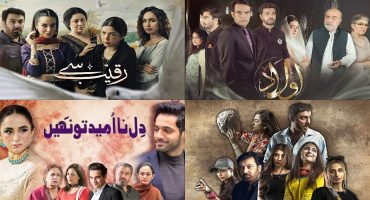 Best Pakistani Dramas of 2021