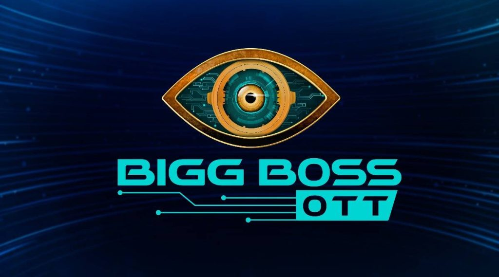 Is ARY Digital Hinting Towards Launching A Big Boss Like Show