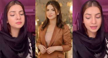 Dananeer Mobeen Recites Qaseeda Burda Shareef