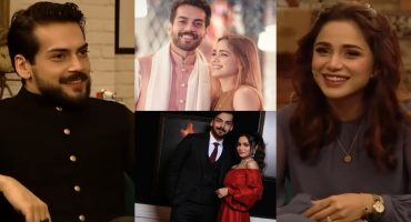 Here is How Aima Baig Started Dating Shahbaz Shigri