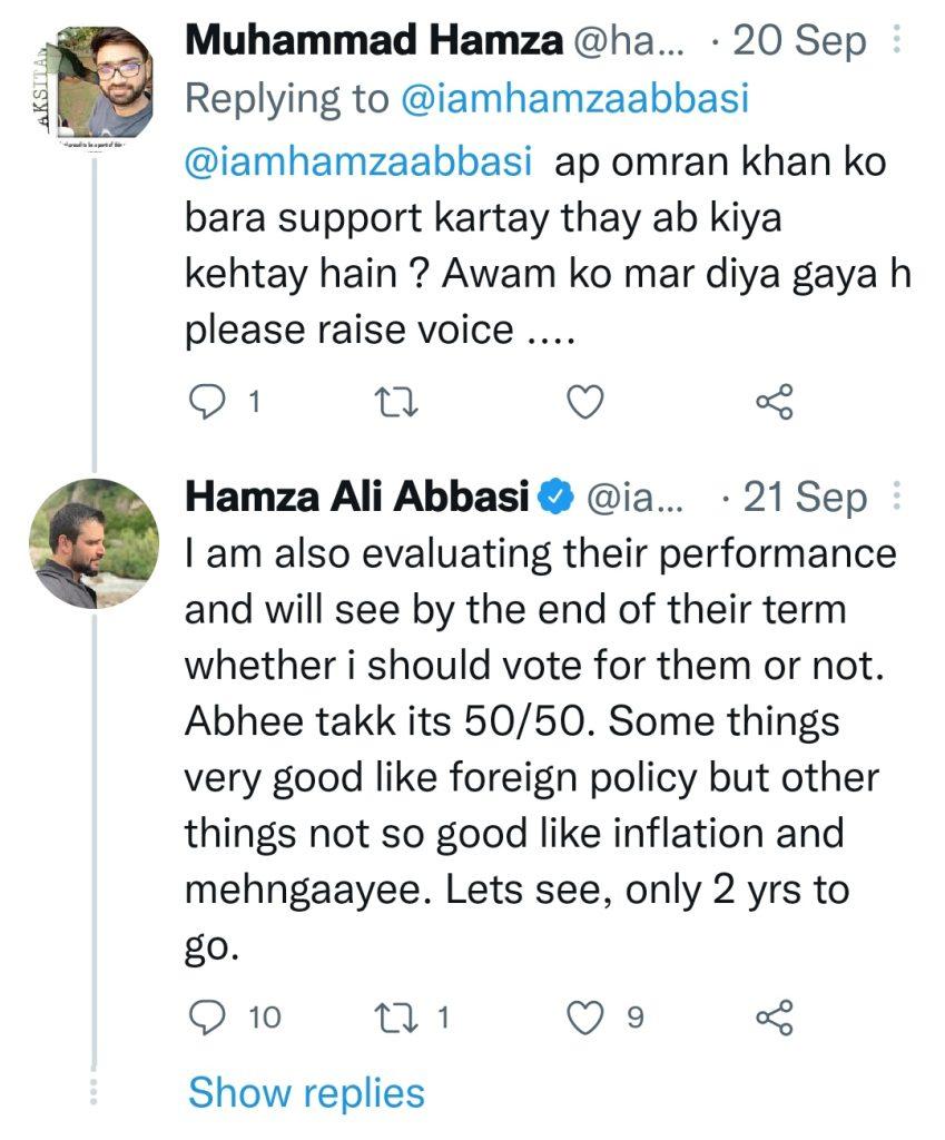 Hamza Ali Abbasi Gives His Evaluation on Govt. Performance