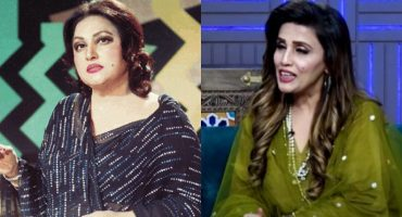 Humaira Channa Shared A Memorable Moment With Madam Noor Jahan