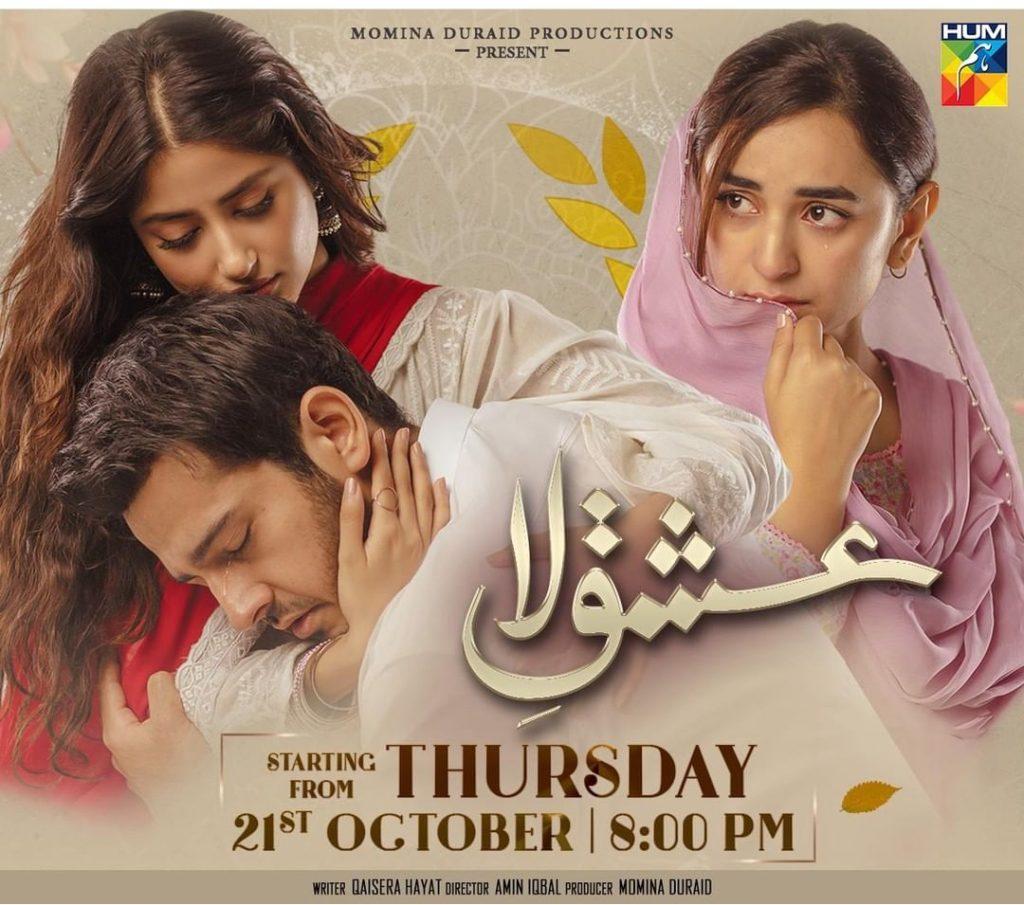 Release Dates of Most Awaited Pakistani Dramas