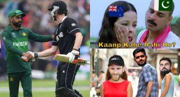 Pakistan Vs New Zealand Match - Hilarious Memes