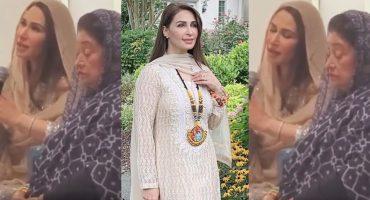 Reema Khan Reciting Soulful Naat