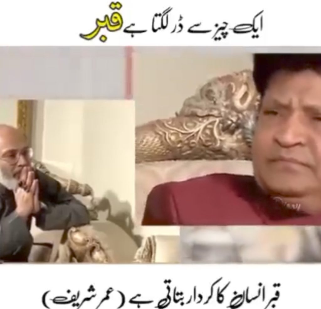 Umer Sharif Opened up About his Biggest Fear - Emotional Video