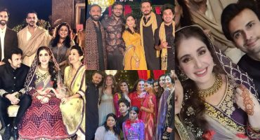 Usman Mukhtar and Zunaira Inam's Mehndi Event- Exclusive Pictures